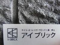 アイブリック PickUp画像