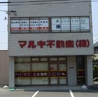 柴山幸司税理士事務所 PickUp画像