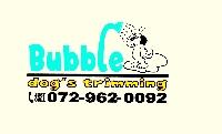 ペットサロン Bubble PickUp画像