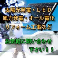 有限会社 松井電管のメイン画像
