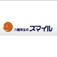 株式会社日本ドライ 介護用品のスマイル 画像