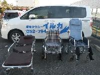 福祉(介護)タクシーイルカのメイン画像