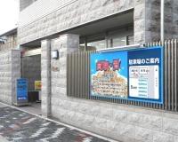 株式会社堀田商事のメイン画像