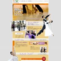 Yukako社交ダンススクール PickUp画像