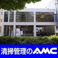 エイ・エム・シー株式会社のメイン画像