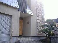 佐々木俊明土地家屋調査士事務所 PickUp画像