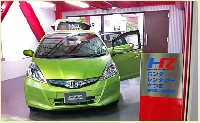 ホンダレンタカーさつま鹿児島中央駅前店 PickUp画像