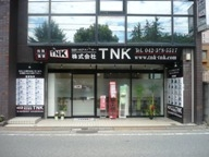 株式会社 TNKのメイン画像