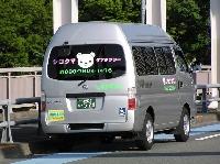 シロクマ ケアタクシーのメイン画像
