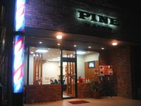 HAIR'S PINE パインのメイン画像