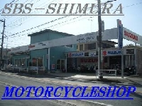 SBS-SHIMURA 志村輪業 画像