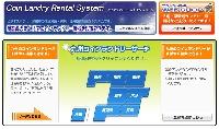 テクノジャパンweb shop PickUp画像