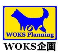 WOKS企画のメイン画像