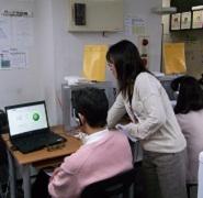 とぴあパソコン教室 学芸大校のメイン画像