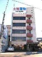 大栄商事株式会社のメイン画像