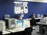 パソコン教室ウェブ福山校のメイン画像