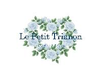 Le Petit Trianon 画像