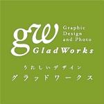 グラッドワークスのメイン画像