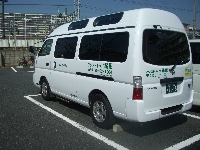介護タクシー アシストキャブ龍馬 画像