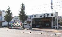 三山自動車 PickUp画像