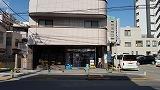 (有)東京堂のメイン画像