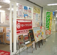 ハロー!パソコン教室五香駅なか校のメイン画像