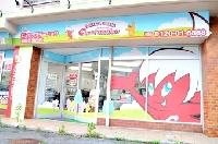 キュリオステーション浜松佐鳴台店のメイン画像