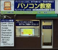 KSKパソコンスクールのメイン画像
