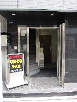 早慶受験研究会総合受付・小学部 PickUp画像