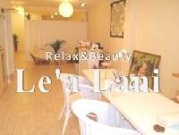 RelaxBeauty LeaLani PickUp画像