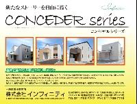 一級建築事務所 (株)インフィニティ PickUp画像