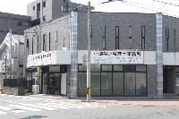 小畑裕之税理士事務所のメイン画像