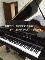 ぴあのすく〜るSan's PickUp画像
