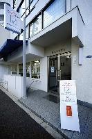 東京カイロプラクティックのメイン画像