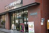 株式会社アクセスジャパンのメイン画像