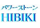 パワーストーンHIBIKIのメイン画像