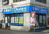 優愛ホーム株式会社 画像