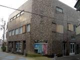 合資会社鹿児島屋商店 画像