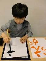 沙扇書道教室のメイン画像