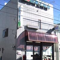 (株)日栄工務店 画像