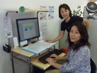 メディアックパソコンスクール鶴ヶ峰教室 画像