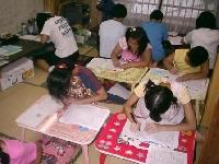 松藤書道塾のメイン画像