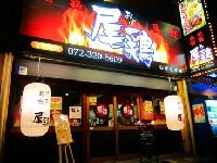 堺市|焼鳥・鳥鍋の尾鶏なかもず店 画像