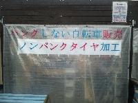 有限会社 山武総合学院 PickUp画像