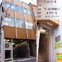 ドクターK岐阜相談室のメイン画像