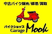 バイクショップ Garage Mook PickUp画像