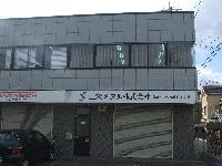 三栄メタル株式会社のメイン画像