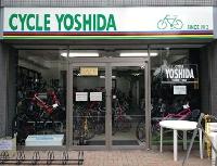 CYCYLE YOSHIDA 西麻布店のメイン画像