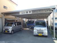 株式会社島岡 SHIMAOKAのメイン画像