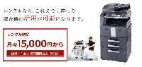 崎浜事務機株式会社 画像
